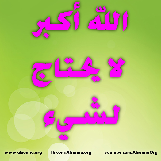 islamic_quotes_duaa_dhikr_zikr__20_.png
