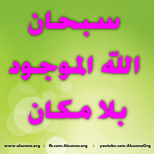 islamic_quotes_duaa_dhikr_zikr__21_.png