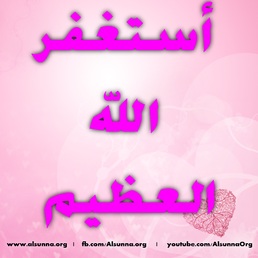 islamic_quotes_duaa_dhikr_zikr__23_.png