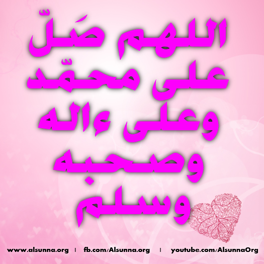 islamic_quotes_duaa_dhikr_zikr__28_.png