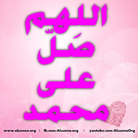islamic_quotes_duaa_dhikr_zikr__29_.png