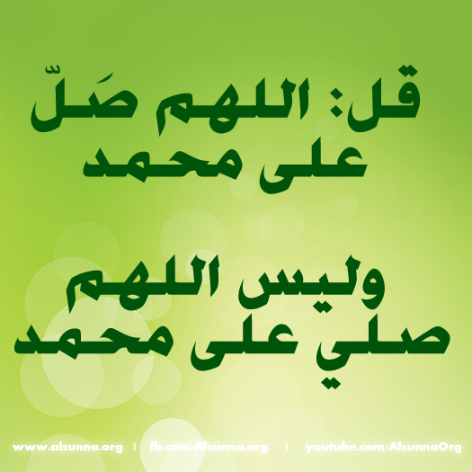 islamic_quotes_duaa_dhikr_zikr__33_.png