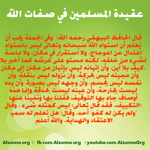 islamic_quotes_duaa_sayings__110_.png