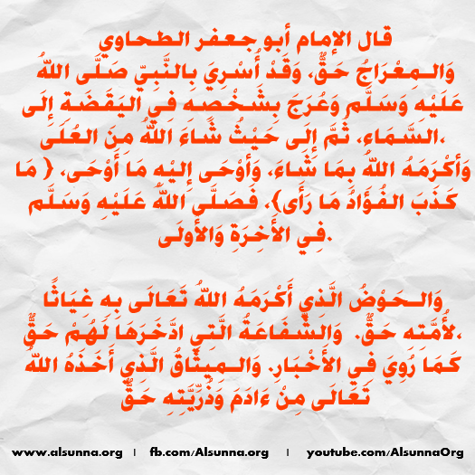 islamic_quotes_duaa_sayings__122_.png