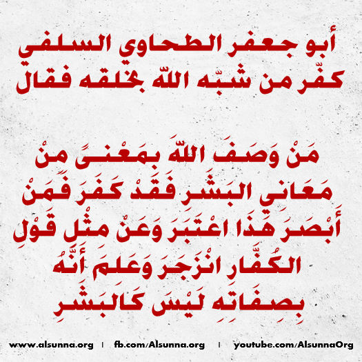 islamic_quotes_duaa_sayings__132_.png