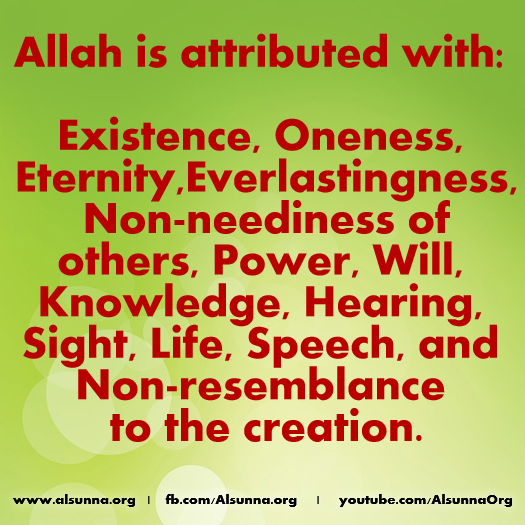 islamic_quotes_duaa_sayings__155_.png