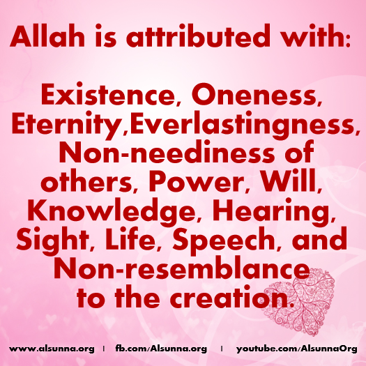 islamic_quotes_duaa_sayings__156_.png