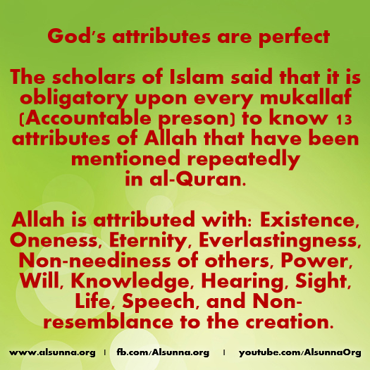 islamic_quotes_duaa_sayings__158_.png