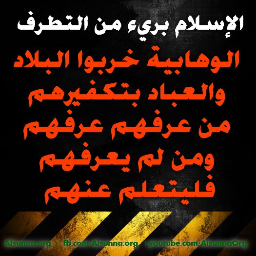 islamic_quotes_duaa_sayings__17_.png