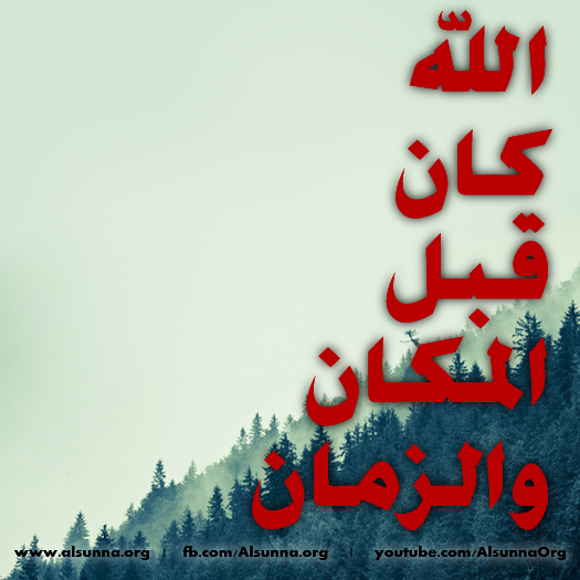 islamic_quotes_duaa_sayings__217_.png