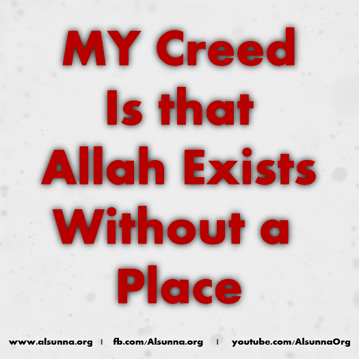 islamic_quotes_duaa_sayings__232_.png