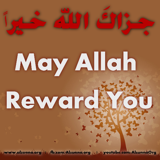islamic_quotes_duaa_sayings__236_.png