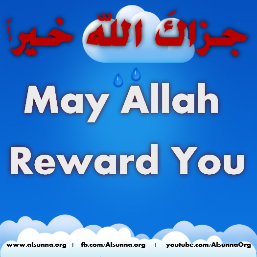 islamic_quotes_duaa_sayings__238_.png