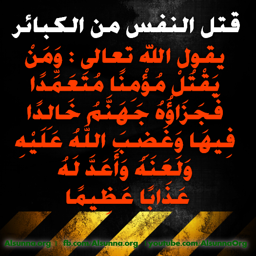 islamic_quotes_duaa_sayings__24_.png