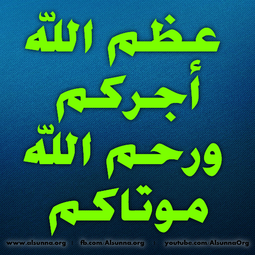 islamic_quotes_duaa_sayings__259_.png