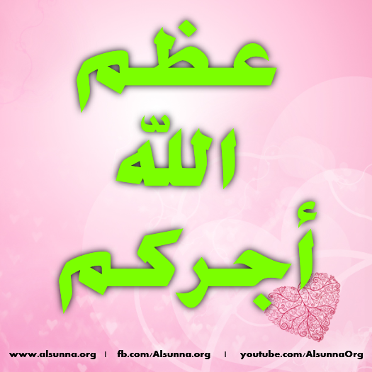 islamic_quotes_duaa_sayings__260_.png