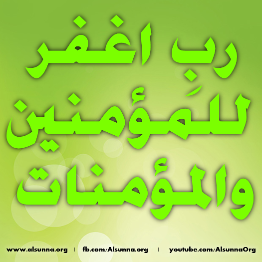 islamic_quotes_duaa_sayings__264_.png
