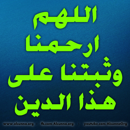 islamic_quotes_duaa_sayings__266_.png