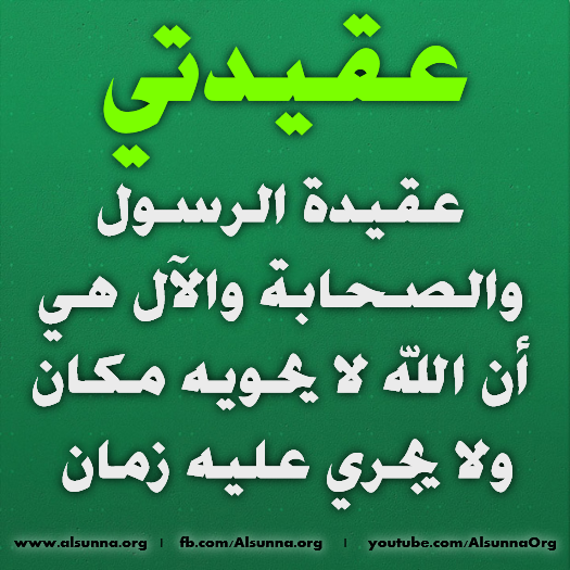 islamic_quotes_duaa_sayings__268_.png