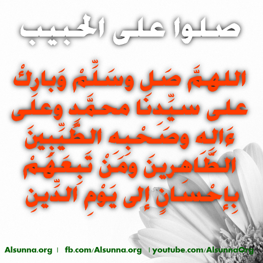 islamic_quotes_duaa_sayings__26_.png