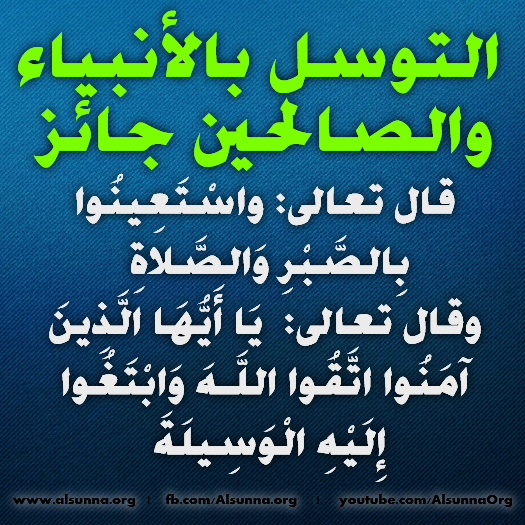 islamic_quotes_duaa_sayings__272_.png