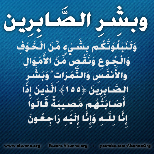 islamic_quotes_duaa_sayings__279_.png