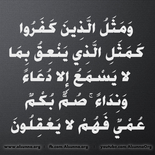 islamic_quotes_duaa_sayings__294_.png