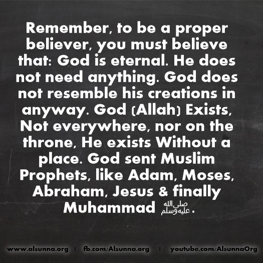 islamic_quotes_duaa_sayings__296_.png
