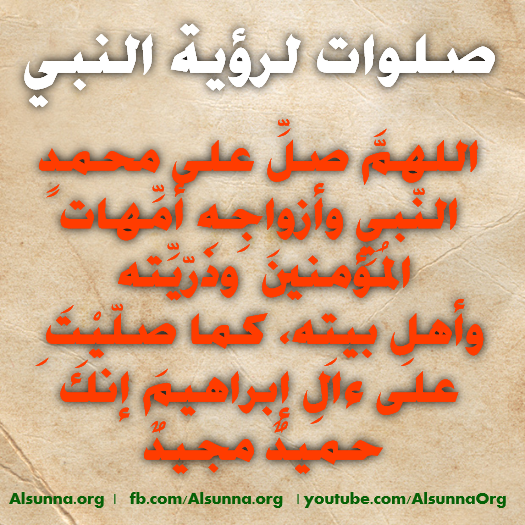 islamic_quotes_duaa_sayings__32_.png