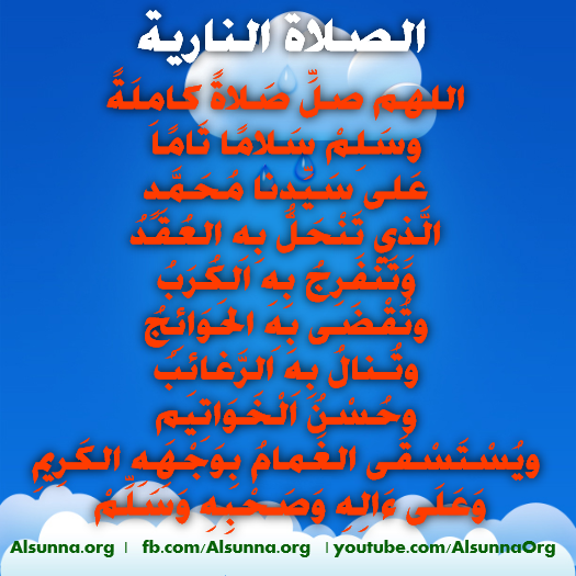 islamic_quotes_duaa_sayings__39_.png