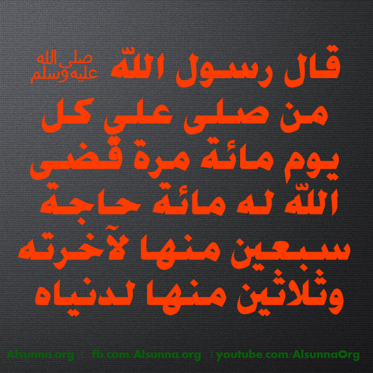 islamic_quotes_duaa_sayings__50_.png