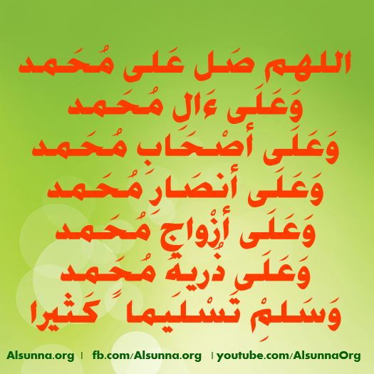 islamic_quotes_duaa_sayings__67_.png