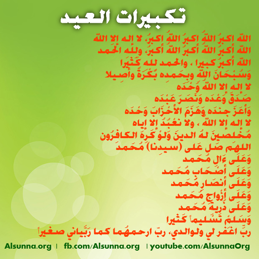 islamic_quotes_duaa_sayings__68_.png