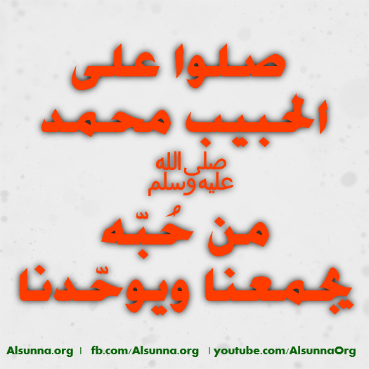 islamic_quotes_duaa_sayings__83_.png