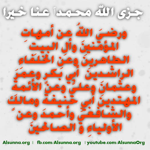 islamic_quotes_duaa_sayings__85_.png