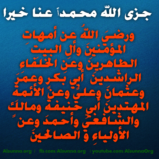islamic_quotes_duaa_sayings__86_.png