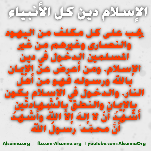 islamic_quotes_duaa_sayings__88_.png