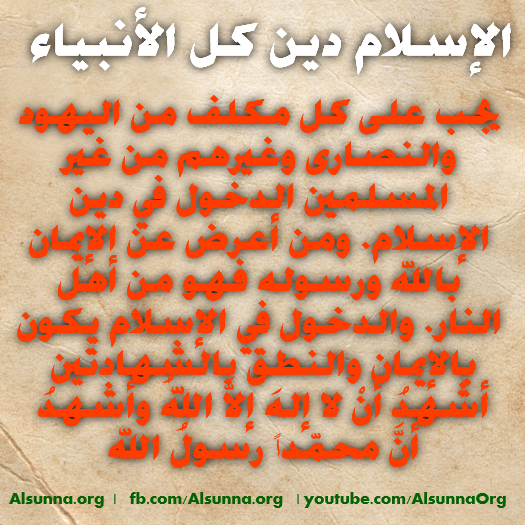 islamic_quotes_duaa_sayings__89_.png