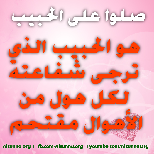 islamic_quotes_duaa_sayings__8_.png