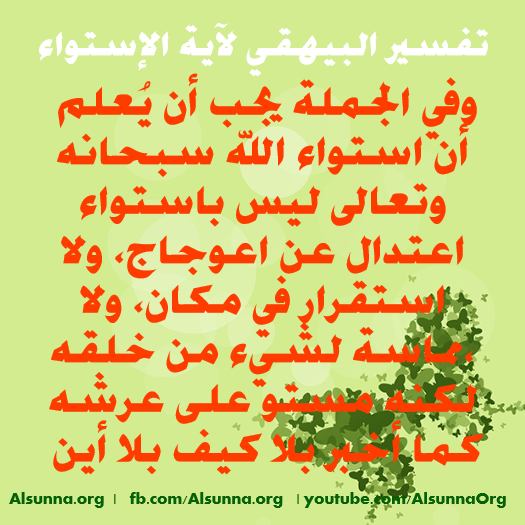 islamic_quotes_duaa_sayings__92_.png