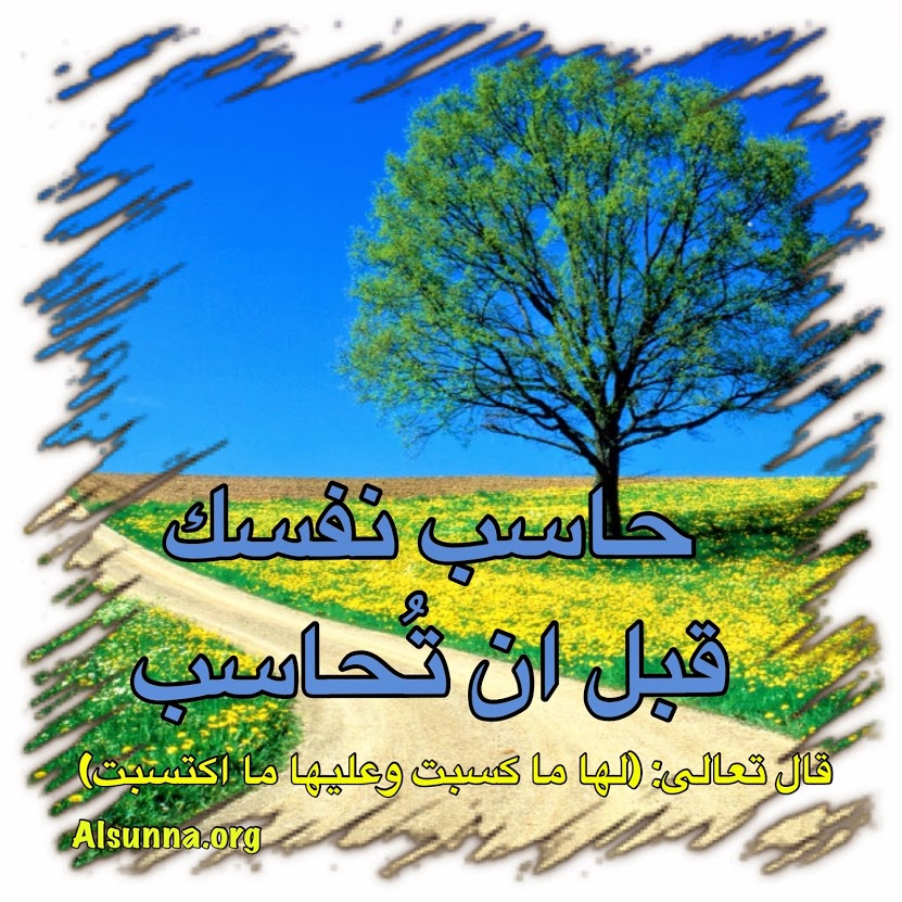 islamic_quotes_sayings_idioms__10_.jpg