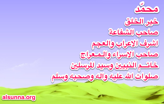 islamic_sayings_quotes_share_for_fb_or_iphone__1_.png