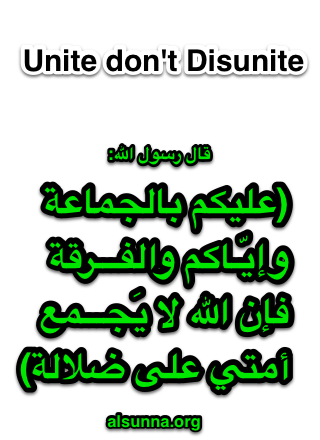 islamic_sayings_quotes_share_for_fb_or_iphone__24_.png