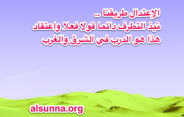 islamic_sayings_quotes_share_for_fb_or_iphone__25_.png