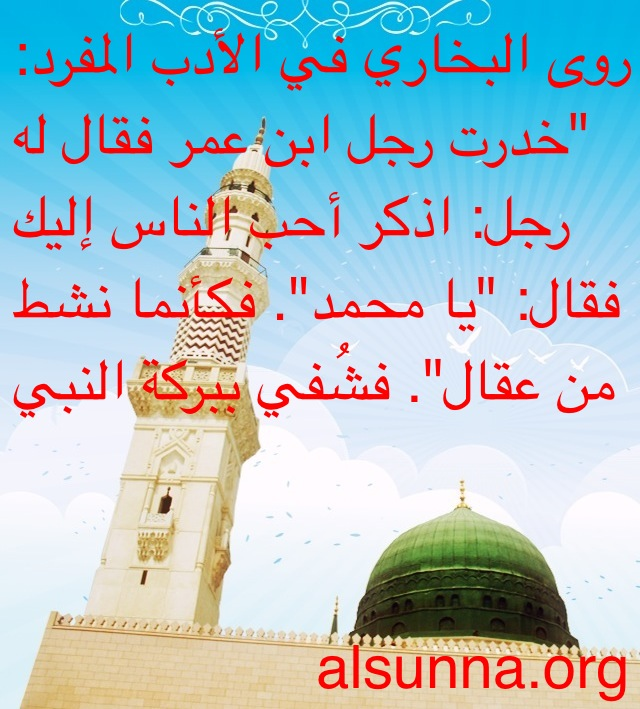 islamic_sayings_quotes_share_for_fb_or_iphone__42_.jpg