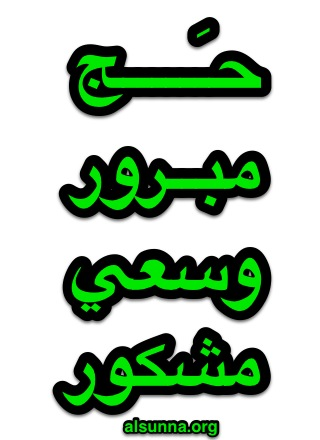 IslamicGreetings org