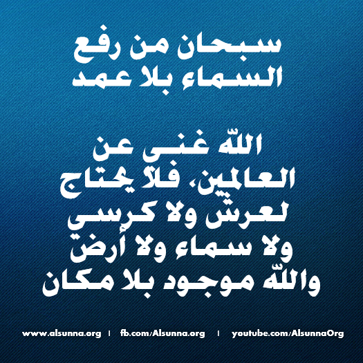 islamicquotes_kufur_examples__13_.png
