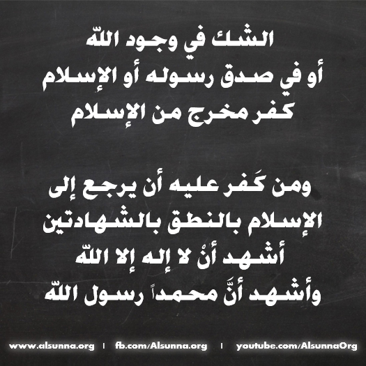 islamicquotes_kufur_examples__25_.png