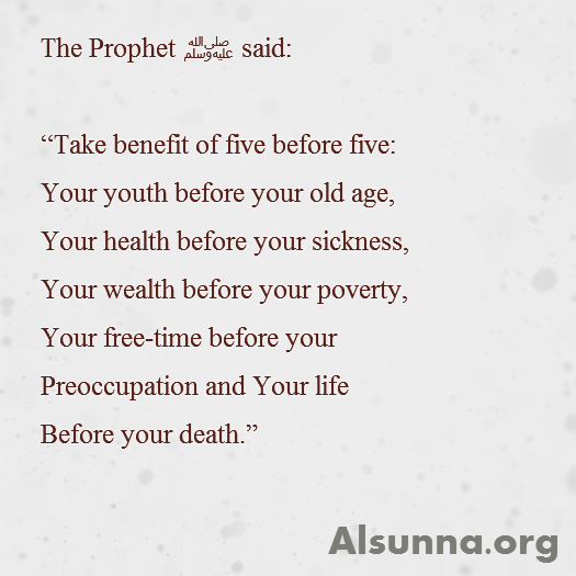 islamicquotes_to_share__5_.png