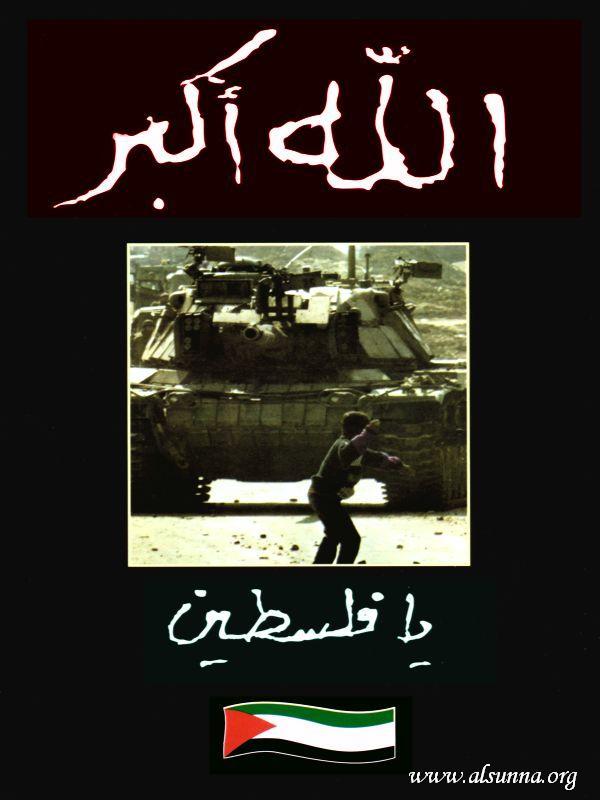 Allahu Akbar O Palestine